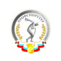 Общероссийский профессиональный союз работников физической культуры, спорта и туризма РФ